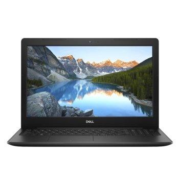 "Лаптоп Dell Inspiron 3580 (5397184272909_8GB), четириядрен Whiskey Lake Intel Core i5-8265U 1.6/3.9 GHz, 15.6"" (39.62 cm) Full HD Anti-Glare Display & Radeon 520 2GB, (HDMI), 8GB DDR4, 1TB HDD, 2x USB 3.1, Windows 10 Home, 2.20 kg image"