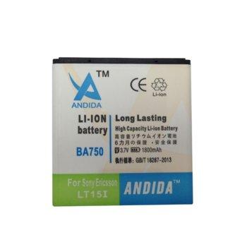 Батерия (заместител) за Sony Ericsson LT15 /BA750, 1800mAh/3.7V image