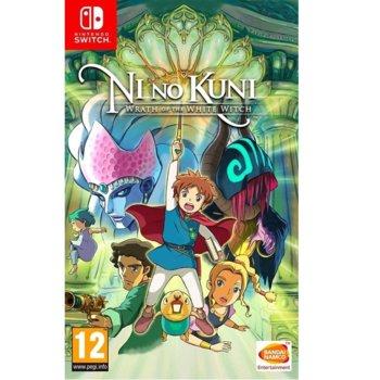 Ni no Kuni: WOTWW Remastered Nintendo Switch product