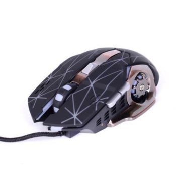 MOUSE S200 Game ROY21014353 product