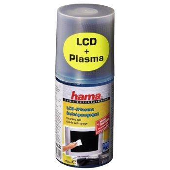 HAMA-49645 product