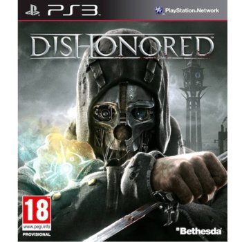 Dishonored product