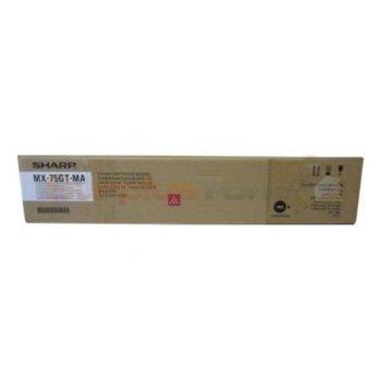 Sharp (MX75GTMA) Magenta product