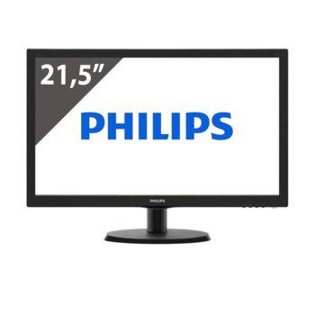 """Монитор Philips 223V5LHSB, 21.5"""" (54.61 cm) TN панел, Full HD, 5 ms, 10 000 000:1, 250 cd/m2, HDMI, VGA image"""