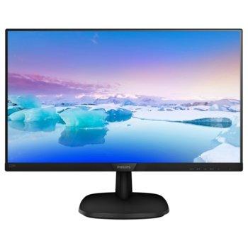 """Монитор Philips 223V7QHSB, 21.5"""" (54.61 cm), IPS панел, Full HD, 5ms, 10 000 000:1, 250cd/m2, HDMI, VGA image"""