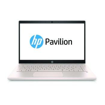 HP Pavilion 14-ce0011nu 5GS93EA product