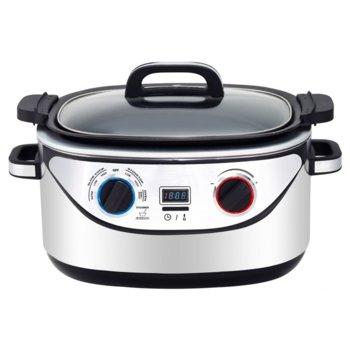 Мултифункционален уред за готвене Royalty Line RL-EMFC-1400.1D, 1350W, 5.6л, 8 програми, бавно готвене, таймер, черен image