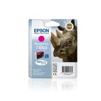 ГЛАВА ЗА EPSON B40W/BX600FW/SX600FW - Magenta product