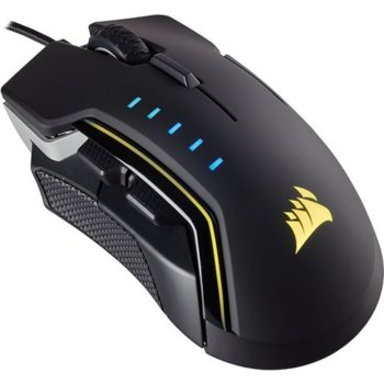 Corsair Gaming GLAIVE RGB Gaming Mouse product