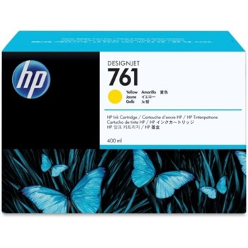 HP 761 (CM992A) Yellow product