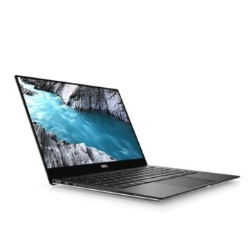 Dell XPS 13 9370 5397184099605 product