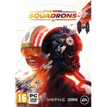 Игра Star Wars: Squadrons, за PC image