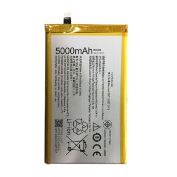 Батерия (заместител) за Lenovo Vibe P1, 5000mAh/3.8 V image