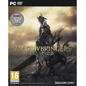 Допълнение към игра Final Fantasy XIV Shadowbringers Standard Edition, за PC image