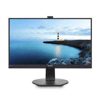 """Монитор Philips 272B7QPTKEB/00, 27"""" (68.58 cm) IPS панел, QHD, 5ms, 20 000 000:1, 350 cd/m2, DisplayPort, HDMI, VGA image"""