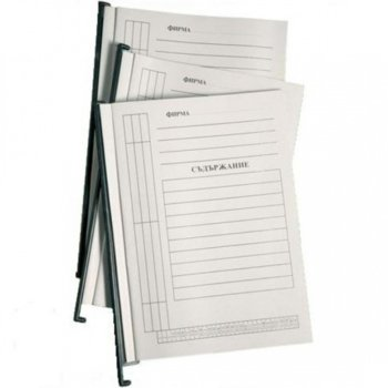 Папка картотека, л-образна, с пластмасов водач, бяла image