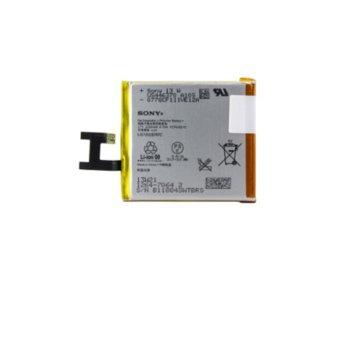 Батерия (oригинална) Sony LIS1502ERPC за Xperia Z, 2330mAh/3.7V image