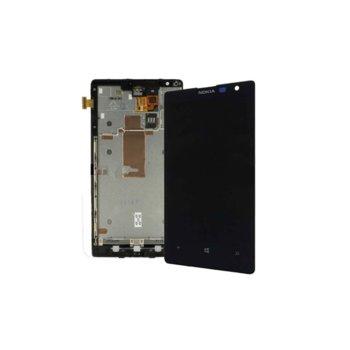 Nokia Lumia 1520 LCD 90369 product