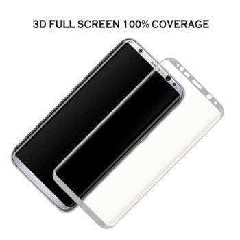 Стъклен протектор за Samsung Galaxy S8 G950 product