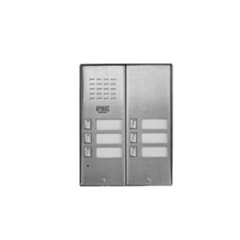 Домофонно табло Urmet MIWI 5025/6D, за 6 абоната image