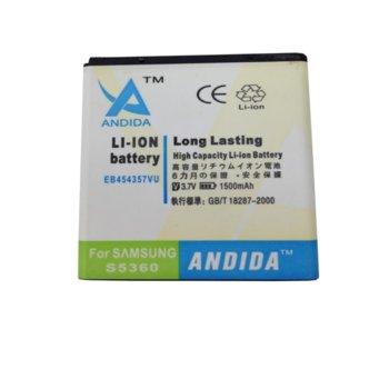 Батерия (заместител) за Samsung S5360, 1500mAh/3.7V image