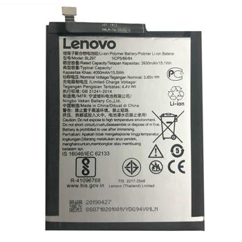 Батерия (оригинална) Lenovo BL297 за Lenovo K10 Note, 4050mAh/3.85V image