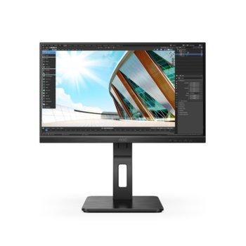 """Монитор AOC 27P2Q, 27"""" (68.58 cm) IPS панел, 75Hz, Full HD, 4 ms, 50M:1, 250cm/m2, DisplayPort, HDMI, 3x USB 3.2  image"""