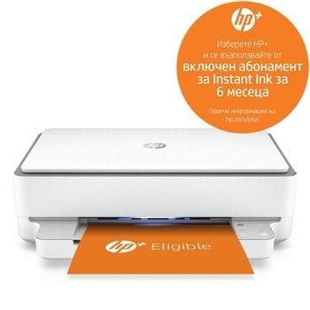 Мултифункционално мастиленоструйно устройство HP Envy 6020e, цветен принтер/копир/скенер/факс, 1200 x 1200 dpi, 20 стр/мин, WI-FI, USB, А4, HP+ съвместим, HP+ съвместим image