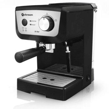 Кафемашина ROHNSON R978 product