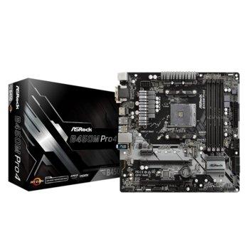 AsRock B450M Pro4 product