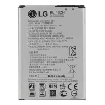 Батерия (оригинална) LG BL-46ZH за LG K7, X210, K8 & K350N, 2125mAh/3.85V image