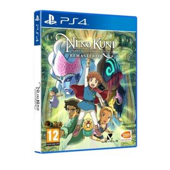 Ni no Kuni: WOTWW Remastered PS4 product