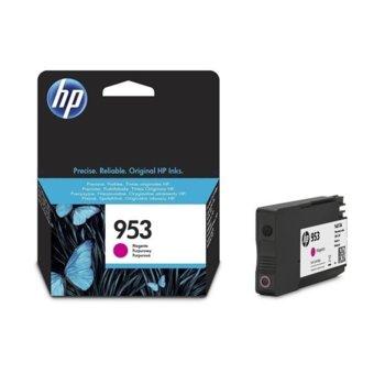 КАСЕТА ЗА HP Officejet Pro 8210/8710/8715/8720/8725/8730/8740 - Magenta - 953 - P№ F6U13AE - заб.: 700k image