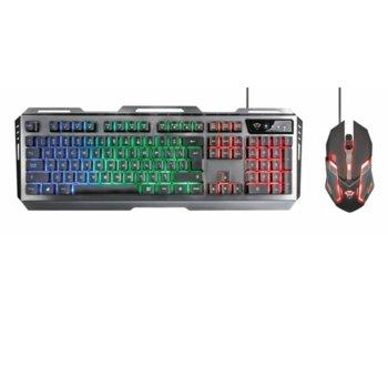 Клавиатура и мишка TRUST GXT 845 Tural Gaming Combo, 1000-3200 DPI, USB, LED осветление, черни image