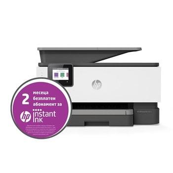 Мултифункционално мастиленоструйно устройство HP OfficeJet Pro 9013, цветен принтер/копир/скенер/факс, 4800 x 1200 dpi, 22 стр./мин, Wi-Fi, LAN, USB, A4 image