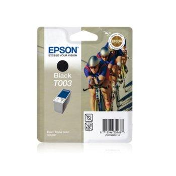 ГЛАВА ЗА EPSON STYLUS COLOR 900 / N - Black product