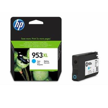 HP 953XL High Yield Cyan Original Ink F6U16AE product