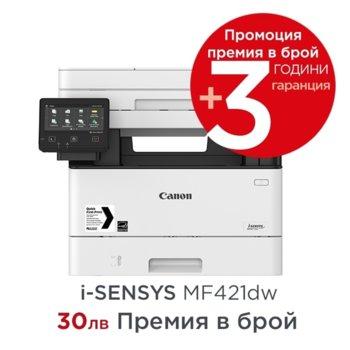 Canon i-SENSYS MF421dw 2222C008AA product