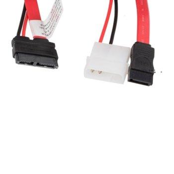 Захранващ кабел Lanberg CA-SAHD-10CU-0035-R, от SATA + Molex към SATA Power/Data, 0.45m image