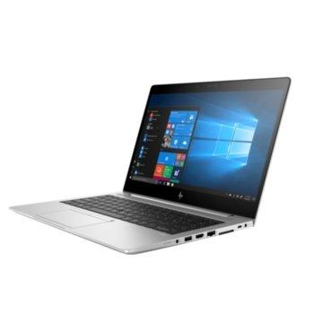 HP EliteBook 840 G5 3JX29EA product