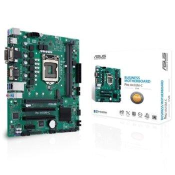 Дънна платка Asus PRO H410M-C/CSM, H410, LGA1200, DDR4, PCI-e 3.0, (HDMI&VGA&DVI-D), 4x SATA 6Gb/s, 1x M.2, 2x USB 3.2 Gen1, mATX image