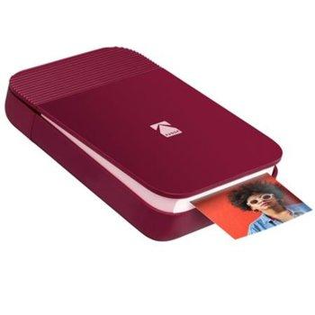 Мобилен принтер Kodak Smile Printer red RODSMMPRD, цветен термичен фотопринтер, A2 формат, Bluetooth, micro USB, червен image