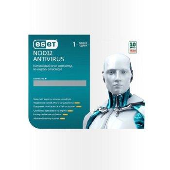 Антувирусен софтуер ESET NOD32 Antivirus, лиценз за 1 година, 1 потребител, Windows image