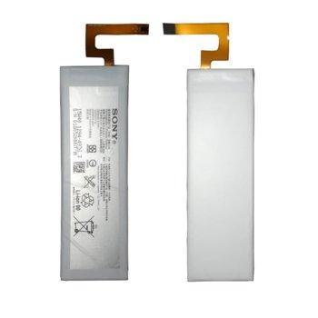 Батерия (оригинална) Sony AGPB016-A001 за Sony Xperia M5, 2600mAh/3.8V, Bulk image