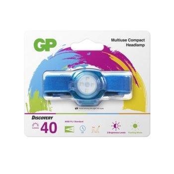Челник GP Batteries CH31, 2x CR2025, 40 lumens, син image