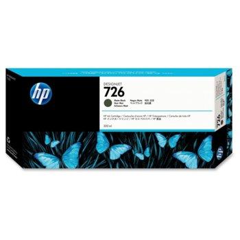 Касета за HP DesignJet T795, T1200, T1300, T2300 - Matte Black - P№ CH575A - 300ml image
