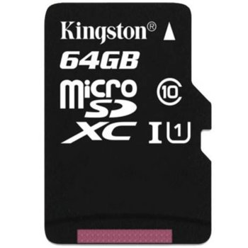 Kingston SDCE/64GB product