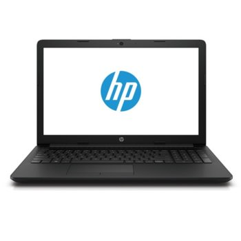 HP 15-da0056nu (4GZ29EA) product