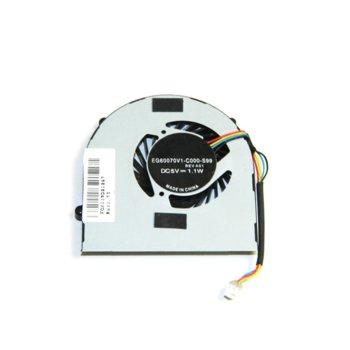 Fan for Lenovo Ideapad U160 U165 S205 product