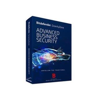 Софтуер Bitdefender GravityZone Advanced Business Security, 12 потребителя, 1 година image